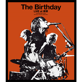 The Birthdayの画像 p1_9