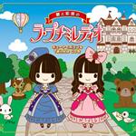 「碧と彩奈のラ・プチミレディオ」キュートでポップなTwinkle CD☆
