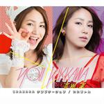 吉川 友 - URAHARAテンプテーション / いいじゃん 通常盤