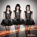 PartyRockets - KASABUTA [Type-B]