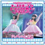 petit milady - 5/11 TDCHライブ