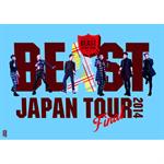BEAST - BEAST JAPAN TOUR 2014 FINAL