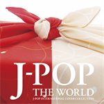 V.A. - J-POP THE WORLD ~J-POP International Cover Collection~