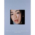 宇多田ヒカル - First Love -15th Anniversary Deluxe Edition-