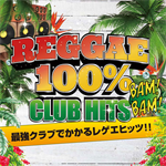 Various Artists - レゲエ100% - CLUB HITS - BAM BAM 最強クラブでかかるレゲエヒッツ