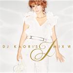 ヴァリアス・アーティスツ - DJ KAORI'S JMIX Ⅵ