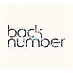 back number - ラブストーリー