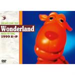 DREAMS COME TRUE - 史上最強の移動遊園地 DREAMS COME TRUE WONDERLAND 1999 ~夏の夢~
