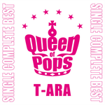 T-ARA - T-ARA SINGLE COMPLETE BEST「Queen of Pops」[パール盤]