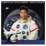 槇原敬之 - 「EXPLORER」10th Anniversary Edition