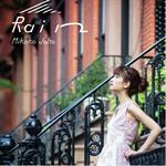上保美香子 - Rain