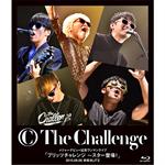 ザ・チャレンジ - メジャーデビュー記念ワンマンライブ「ブリッツチャレンジ ~スター登場!」