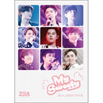 ZE:A - ZE:A JAPAN TOUR 「My Sweety」 DVD
