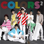 Brand New Vibe - COLORS2