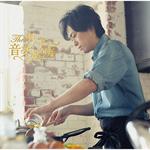 V.A. - The 男子音楽厨房~TOKYO PREMIUM J-POP DJ MIX~Mixed byミッツィー申し訳 a.k.a DJ Michelle Sorry