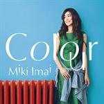 今井美樹 - Colour