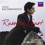 アレクサンダー・ロマノフスキー - ラフマニノフ:ピアノ・ソナタ第1番・第2番