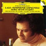 イツァーク・パールマン - ラロ:スペイン交響曲/ベルリオーズ:夢とカプリッチョ