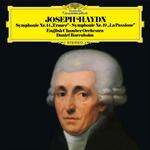 ハイドン:交響曲第44番《悲しみ》・第49番《ラ・パッシオーネ》