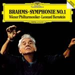 レナード・バーンスタイン - ブラームス:交響曲第1番
