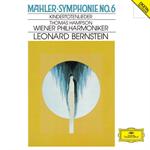 レナード・バーンスタイン - マーラー:交響曲第6番《悲劇的》、亡き子をしのぶ歌