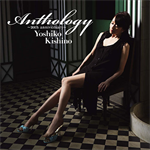 木住野佳子 - Anthology -20th anniversary-