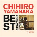 山中千尋 - ベスト 2005 – 2015