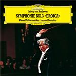 レナード・バーンスタイン - ベートーヴェン:交響曲第3番《英雄》