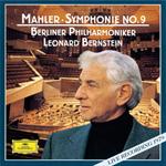 レナード・バーンスタイン - マーラー:交響曲第9番