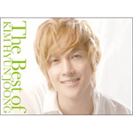 キム・ヒョンジュン - The Best of KIM HYUN JOONG