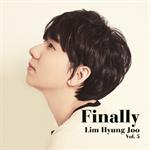 イム・ヒョンジュ - FINALLY(通常盤)