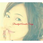 ヴァリアス・アーティスト - Beautiful Acoustic Songs ~ココロキレイニ~