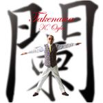 小椋 佳 - 闌<TAKENAWA>