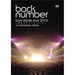 "back number - ""love stories tour 2014~横浜ラブストーリー2~"""