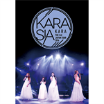 KARA - KARA THE 3rd JAPAN TOUR 2014 KARASIA