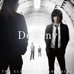 エレファントカシマシ - Destiny[通常盤]