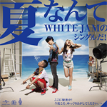 WHITE JAM - 夏なんて