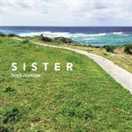 back number - SISTER