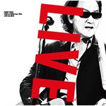 井上陽水 - 氷の世界 ツアー2014 ライブ・ザ・ベスト