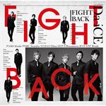 Da-iCE - FIGHT BACK