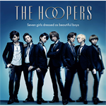 THE HOOPERS - イトシコイシ君恋シ