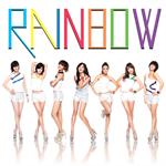 RAINBOW - A (エー)[初回盤B]