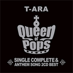 T-ARA - T-ARA SINGLE COMPLETE & ANTHEM SONG 2CD BEST「Queen of Pops」[サファイア盤]