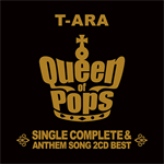 T-ARA - T-ARA SINGLE COMPLETE & ANTHEM SONG 2CD BEST「Queen of Pops」[ダイヤモンド盤]