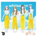 whiteeeen - ポケット