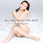 華原朋美 - ALL TIME SELECTION BEST