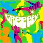 GReeeeN - C、Dですと!?