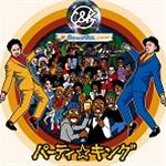 C&K - パーティ☆キング(初回限定盤)