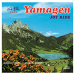 山弦 - JOY RIDE
