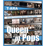 T-ARA - T-ARA Single Complete BEST Music Clips 「Queen of Pops」[通常盤<Blu-ray>]